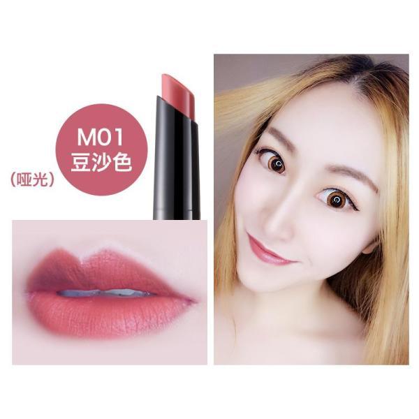 Buy Green magic vine Lipstick Extended Moisturization Discoloration Resistant Pregnant Women Lipstick Waterproof Not Dirty Orange Pumpkin Bean Paste Grapefruit Color Singapore