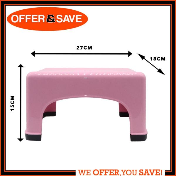 High Quality ONS Rectangular Plastic Stool With Thick Rubber Bottom Protector