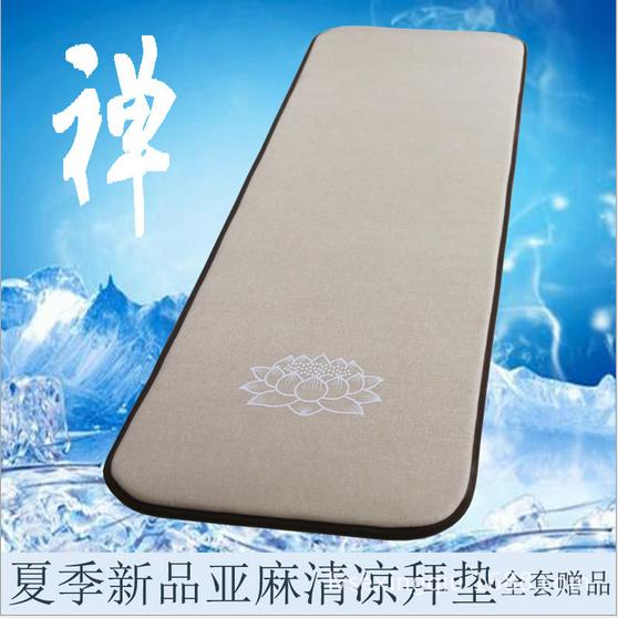Buddhism Summer Cool Anti-slip High Big Head/Repair Five Line. Repentance Meditation Genuflect Pad Futon/Big li bai dian