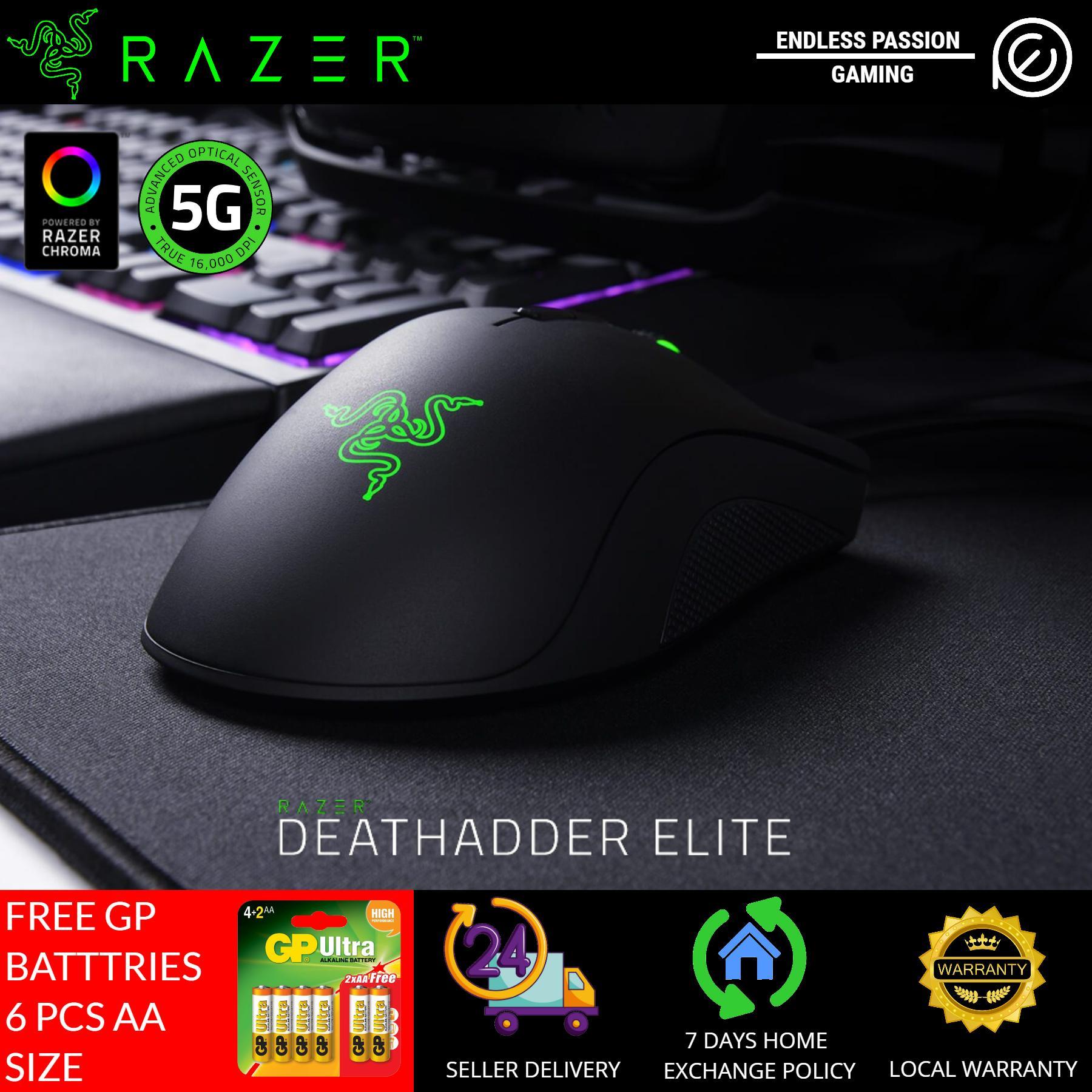 ae3aef844a3 Razer DeathAdder Elite Ergonomic Gaming Mouse
