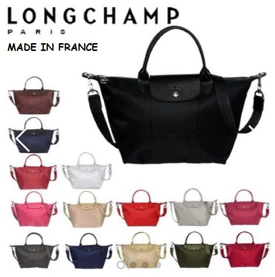 386545ffcc ... Women Bags. 100% AUTHENTIC LONGCHAMP NEO SERIES 1512 Small - Made in  France