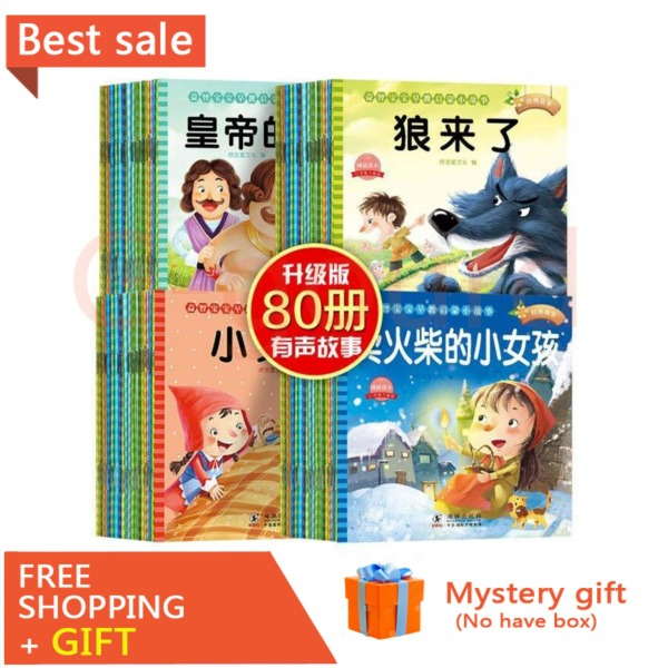 80 Books Chinese Mandarin Story Book With Lovely Pictures Classic Fairy Tales Chinese Character Pinyin Book For Kids Age 0 To 3 -HE DAO