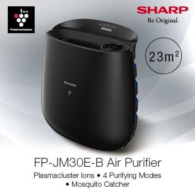 Sharp Air Purifier with Mosquito Catcher FP-JM30E-B Singapore