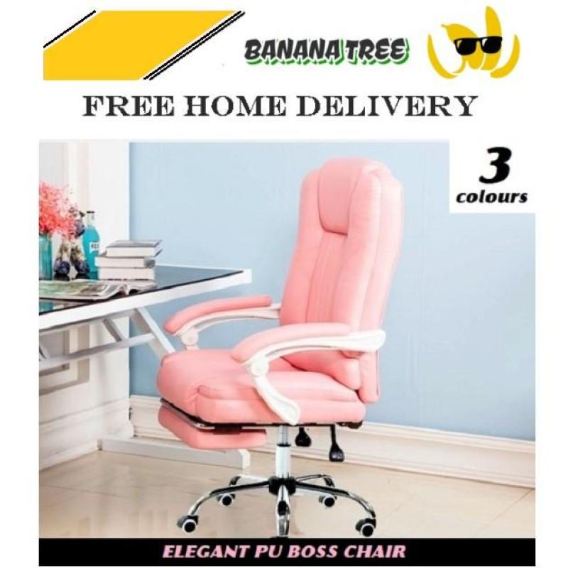 Cosy PU Office Chair - With Foot Rest! Singapore