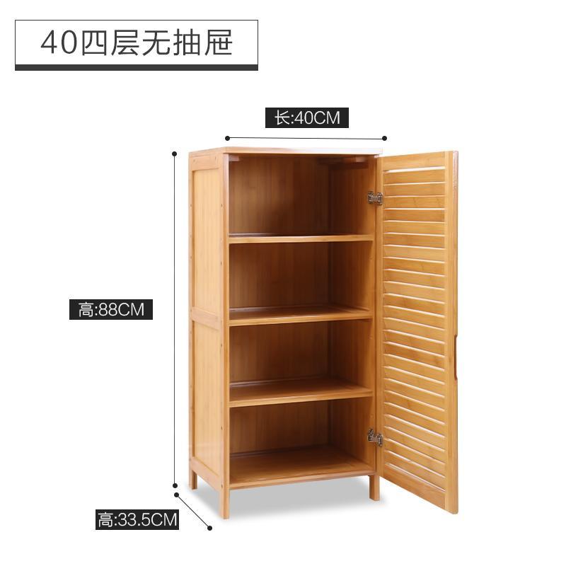 Dechang shoebox Louver Assembly Multilayer Breathable Living Room Simplicity Cabinet Simple Shoe Rack Minimalist Modern Storage Locker