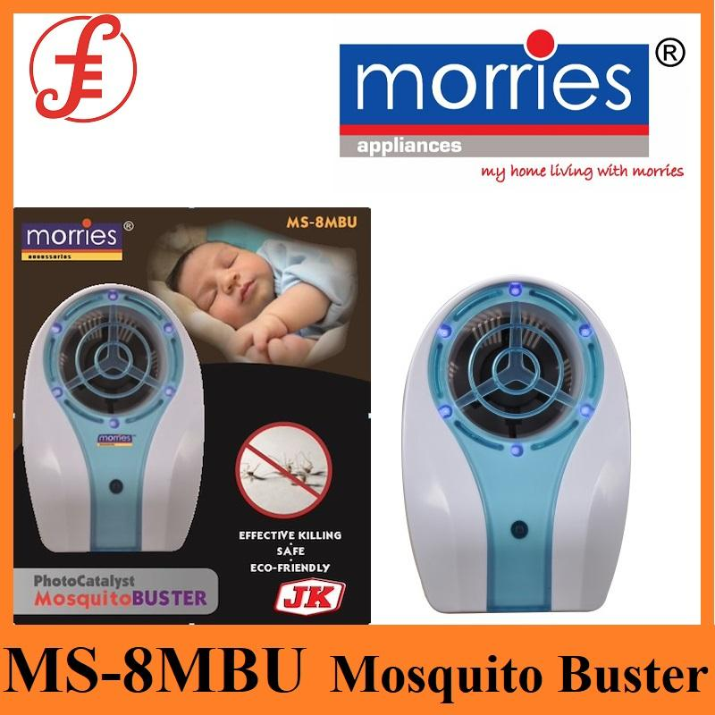 MORRIES MOSQUITO BUSTER (Mosquito Repeller) MS-8MBU (LIGHT SENSOR CONTROL)