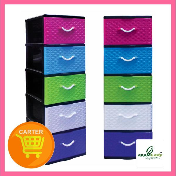 APPLELADY JT5525 5 TIER COLOURFUL GIANT DRAWER
