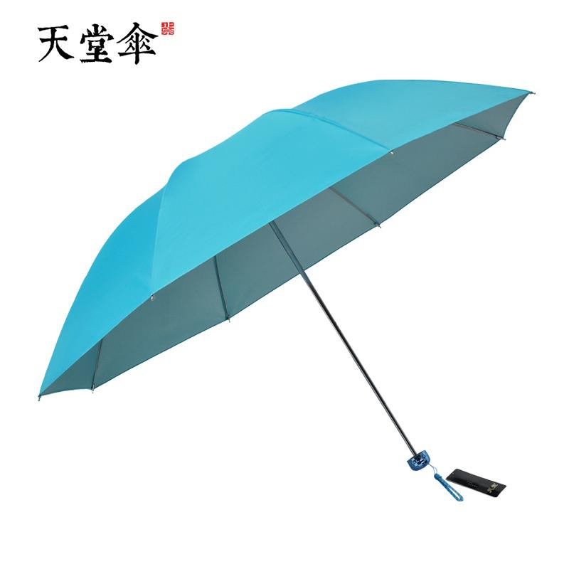 d45e149754c8d Paradise Umbrella Parasol Sun-resistant Women's Silver Colloid UV Parasol  Ultra-Light Three Folding