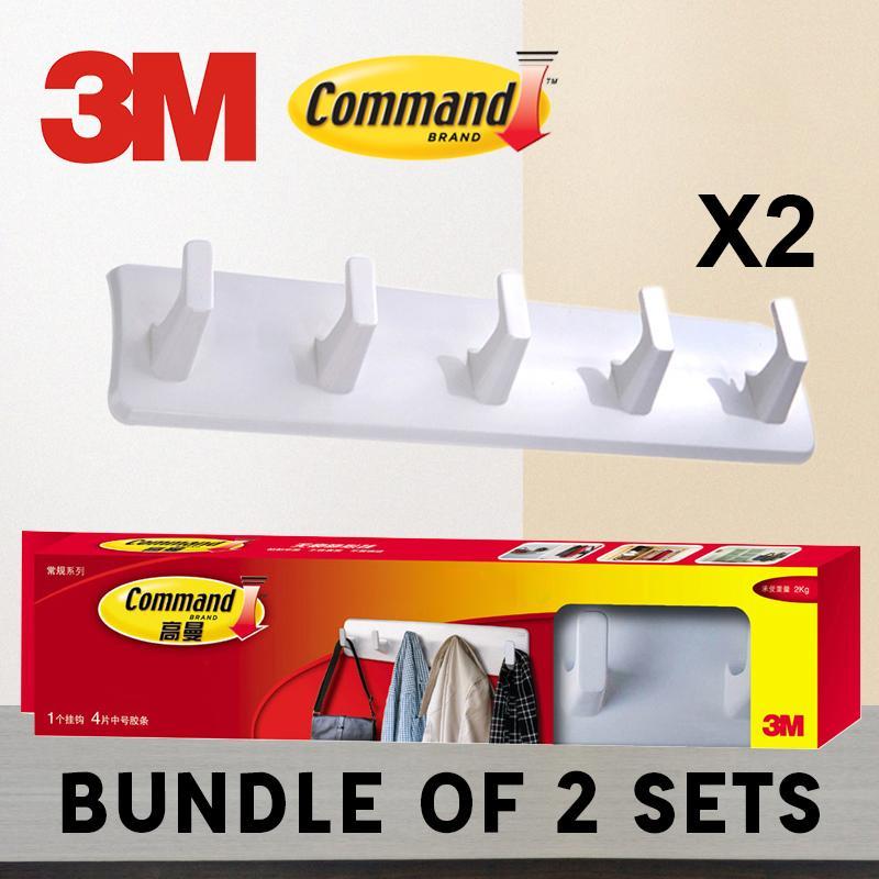 3M Command Multifunction Hooks Hanger - Bundle of 2 sets