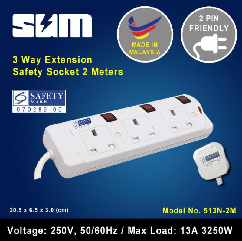 SUM 3 Way Extension Safety Socket (2 Meters)  Certified Safety Mark