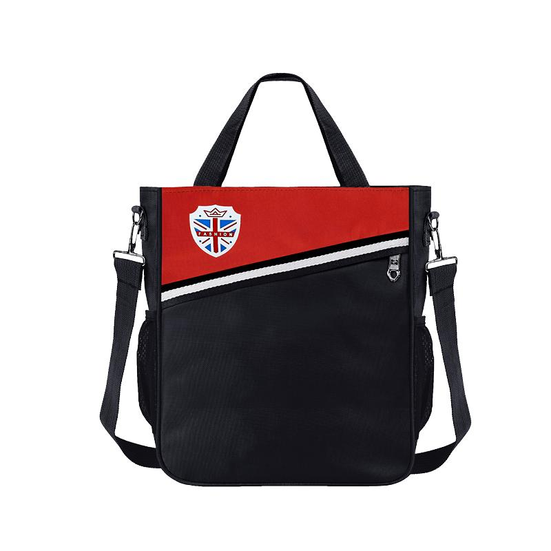 Young Students bu xi dai Canvas Makeup Missed Lessons Package Crossbody Bag Junior High School Students Carry Bag Men And Women er tong bao