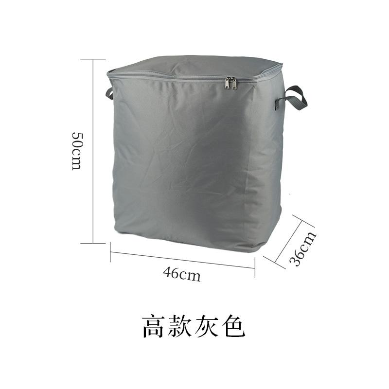 Japan Clothes Organizing Storage Bag Luggage Doggy Bag Extra Large a Quilt Dustproof large bag Clothing Storage Bag
