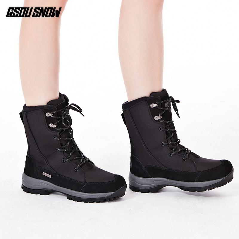 3653af24821b68 Outdoor Snow Boots Female Waterproof Anti-slip Warm Skiing Veneer Snow  Country Tourism Equipment Snow