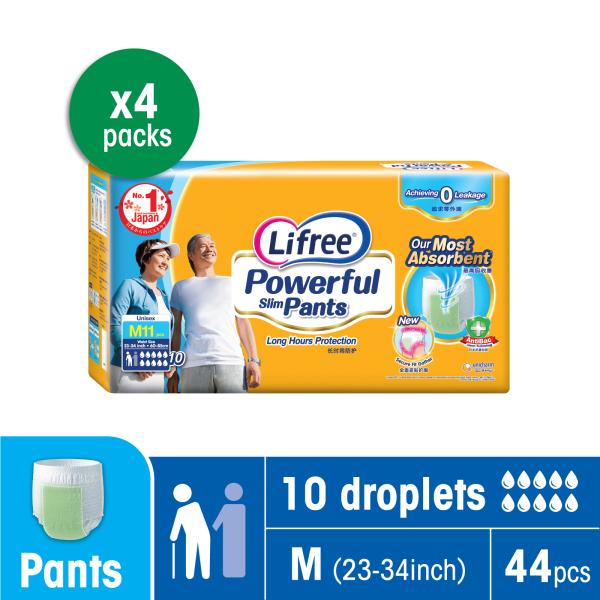Buy Lifree Powerful Slim Pants, Anti-Bac, M, 11s (4 Packs) Singapore