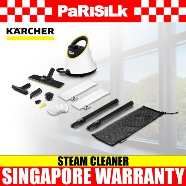 Karcher SC 2 Deluxe Premium Easyfix *SEA Steam Cleaner Singapore