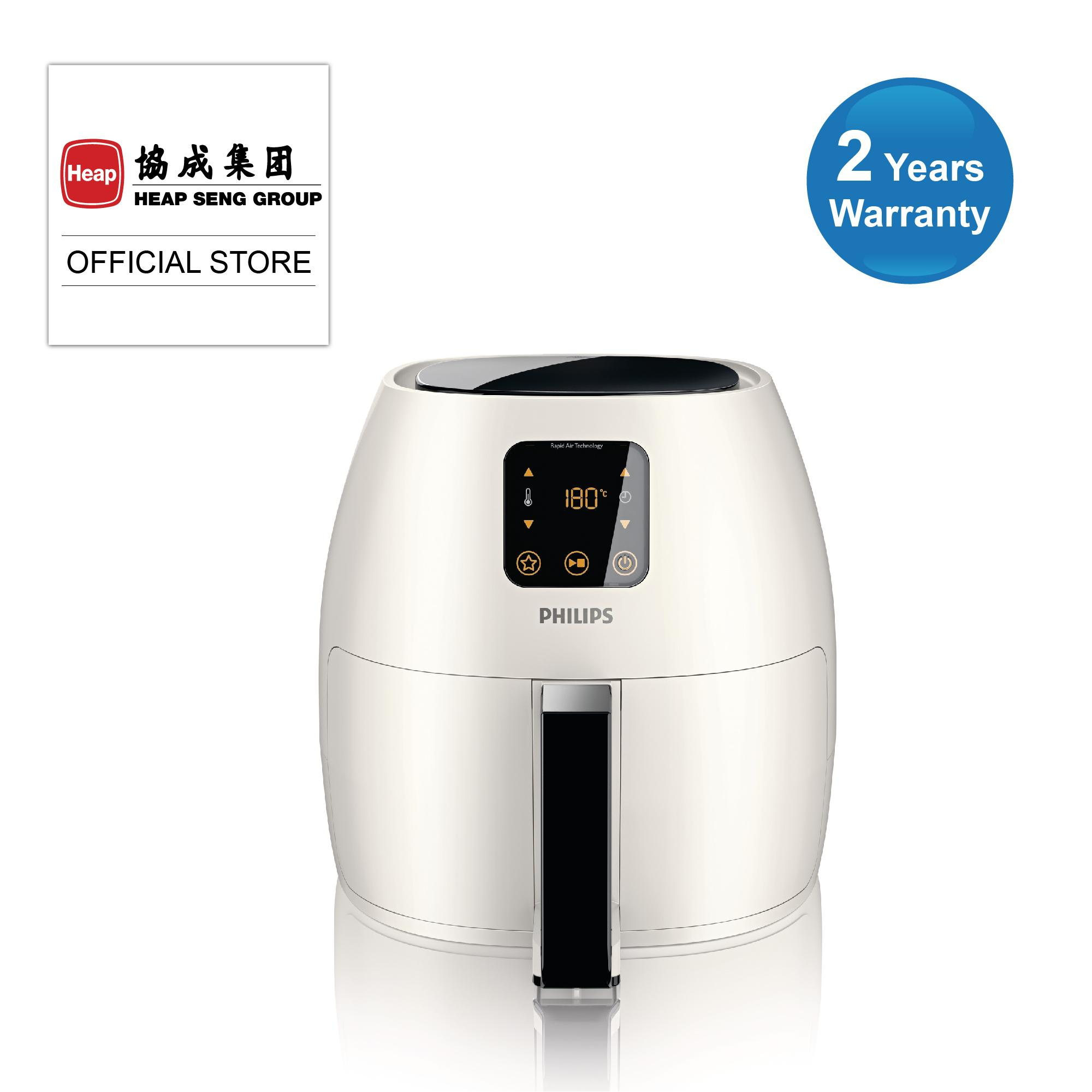 Philips Airfryer Spare Parts Singapore Reviewmotors Co