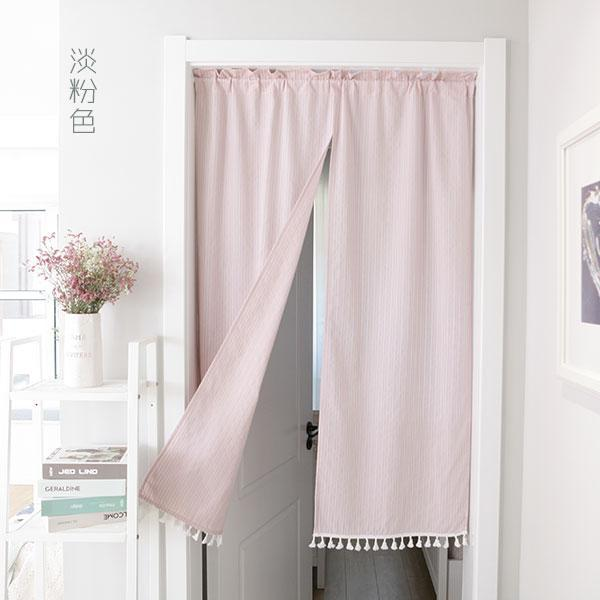 Door Curtain Bedroom Bathroom Toilet Partition Feng Shui-Free Punched Household Fabric Curtain Scandinavian-Short Curtain Half Length