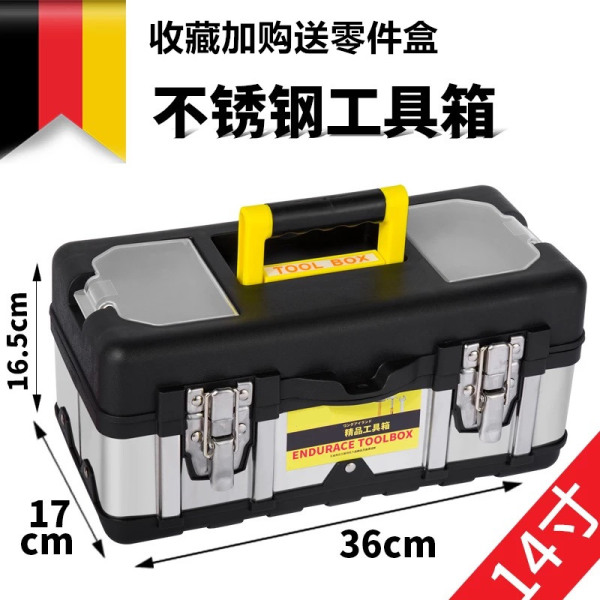 Stainless Steel Toolbox Storage Box Household Portable Large Industrial Electric Vehicle Multi-Function Hardware Maintenance