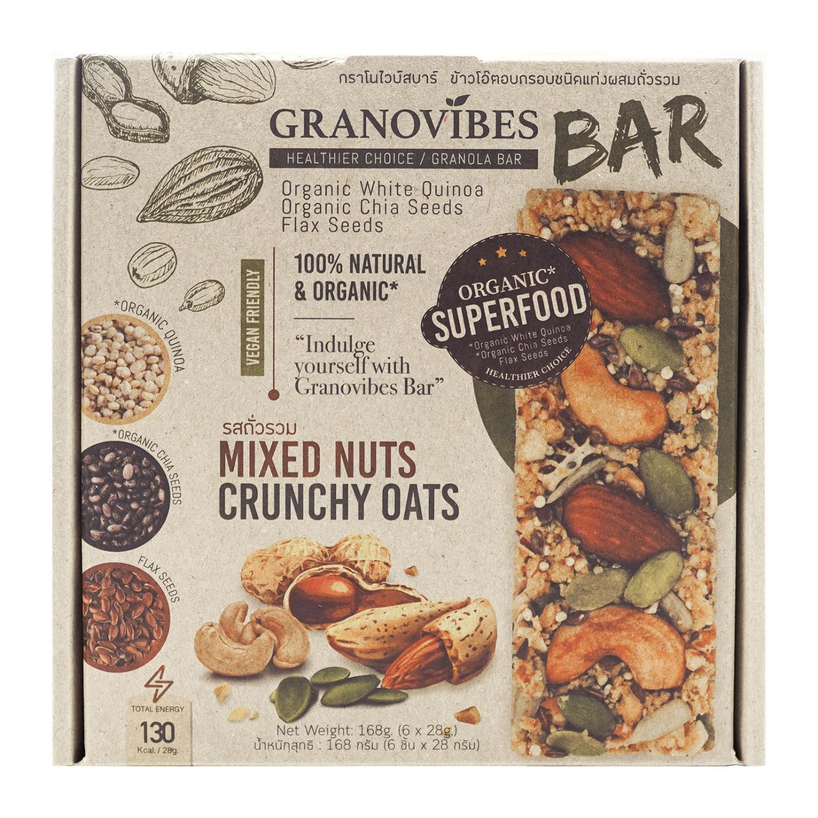 Granovibes Mixed Nuts Crunchy Oats Granola Bar