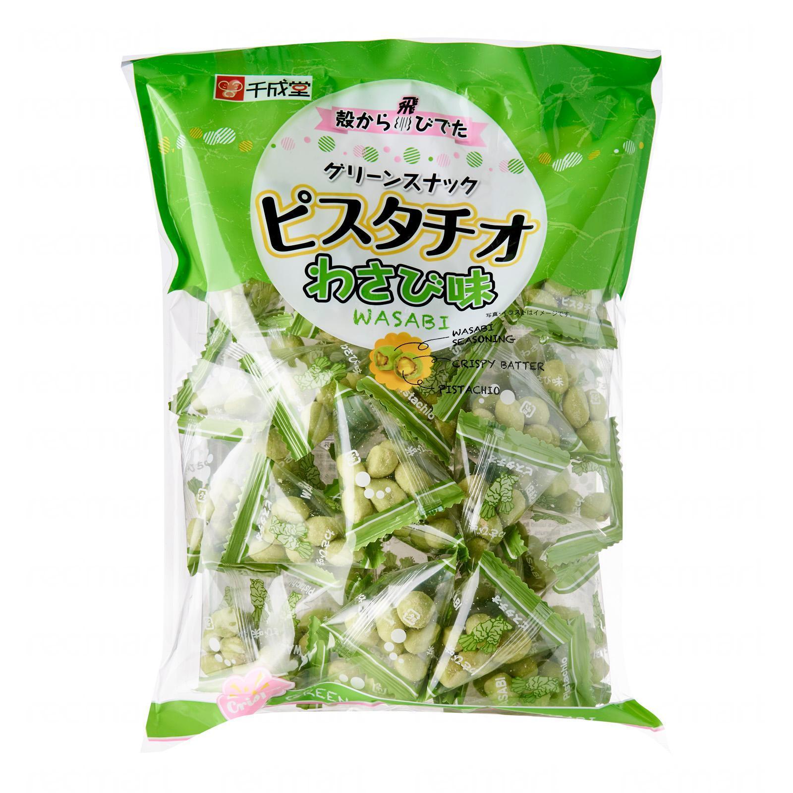 Sennarido Crispy Green Wasabi Pistachio Snack - Jetro Special