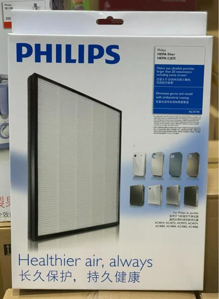 Original philips Hepa filter AC4144 For Philips air purifier AC4014,AC4072, AC4074, AC4083, AC4084, AC4085, AC4086,ACP073- Healthy air always(Pre Order- Ships in 15 days) Singapore