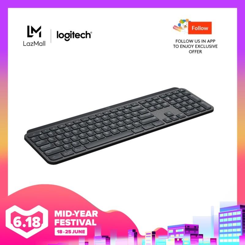 Logitech MX Keys Wireless Illuminated Keyboard (Expert Bundle with Mx Master 3 & Spotlight) Singapore