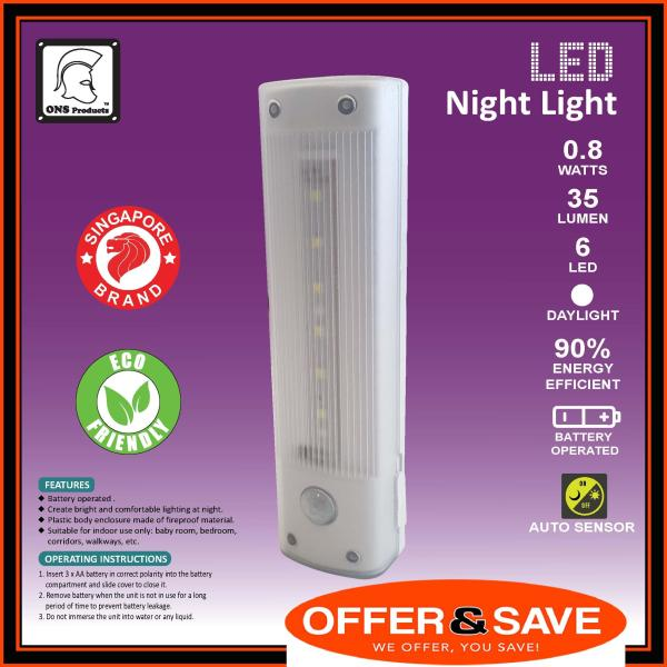 ONS LED Night Light With Dusk to Dawn Sensor / Auto Sensor / Power Switch / Battery Operated Daylight - 906 (White)