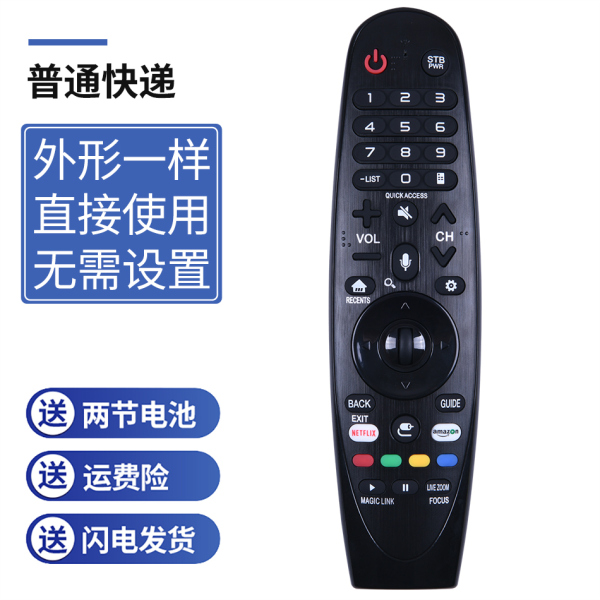 Original OMT for LG TV Remote Control AN-MR650A English Version Infrared Model without Voice