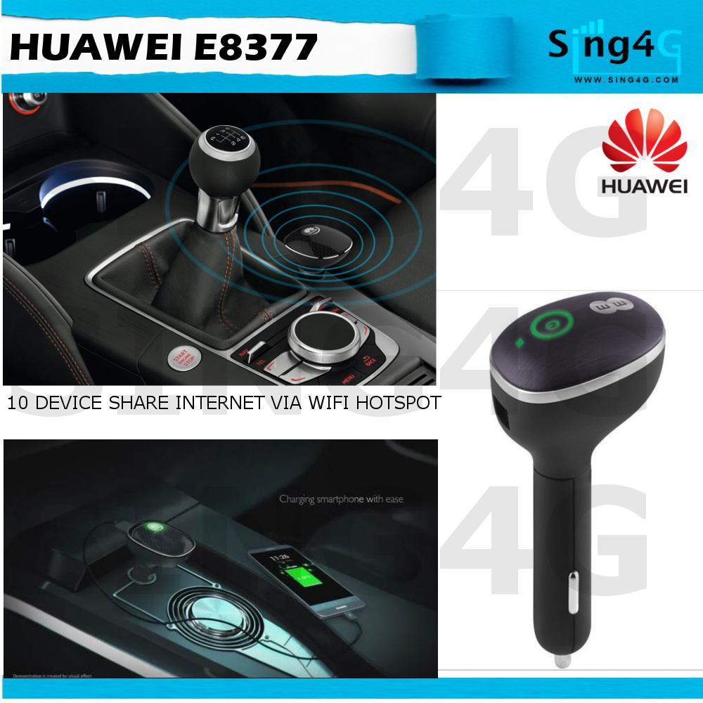 Huawei E8372 Disable Wifi