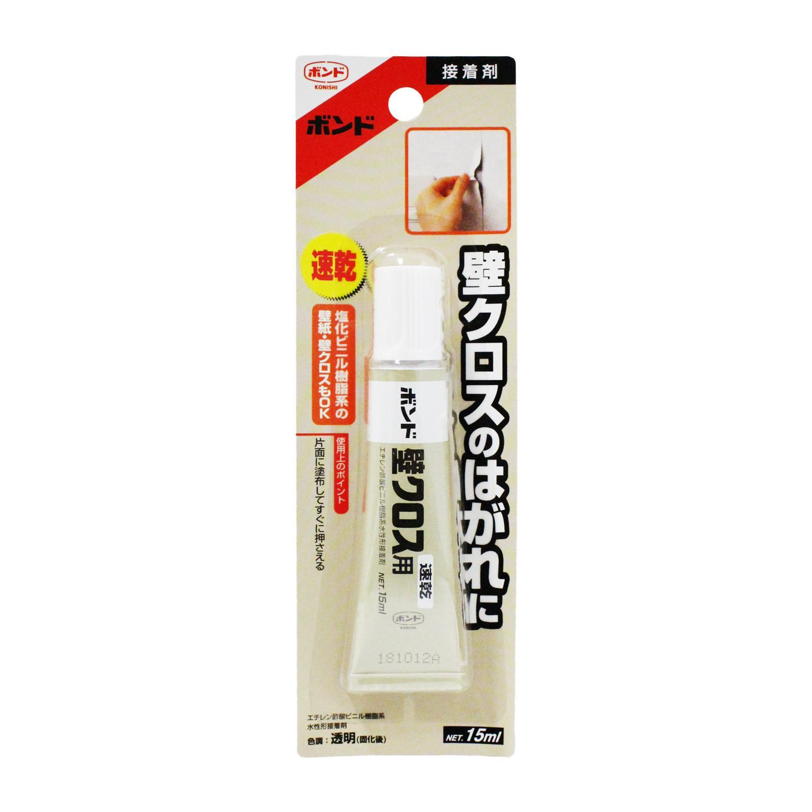 Seiwa-Pro Quick-Drying Bond Adhesisve Glue For Wallpaper 15ml By Redmart.