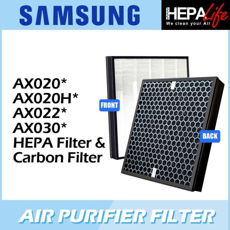 SAMSUNG AX020* AX020H* AX022* AX030* 2TCC Compatible Hepa Filter - Hepalife Singapore