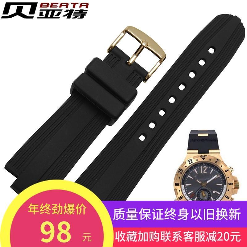 Beate Silikon Tali jam tangan adaptor Bvlgari bvlgar jam Pria karet tali jam tangan yang menonjol mulut 22*8mm