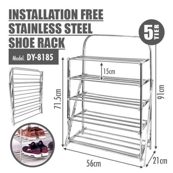 HOUZE - 5 Tier Installation Free Stainless Steel Shoe Rack