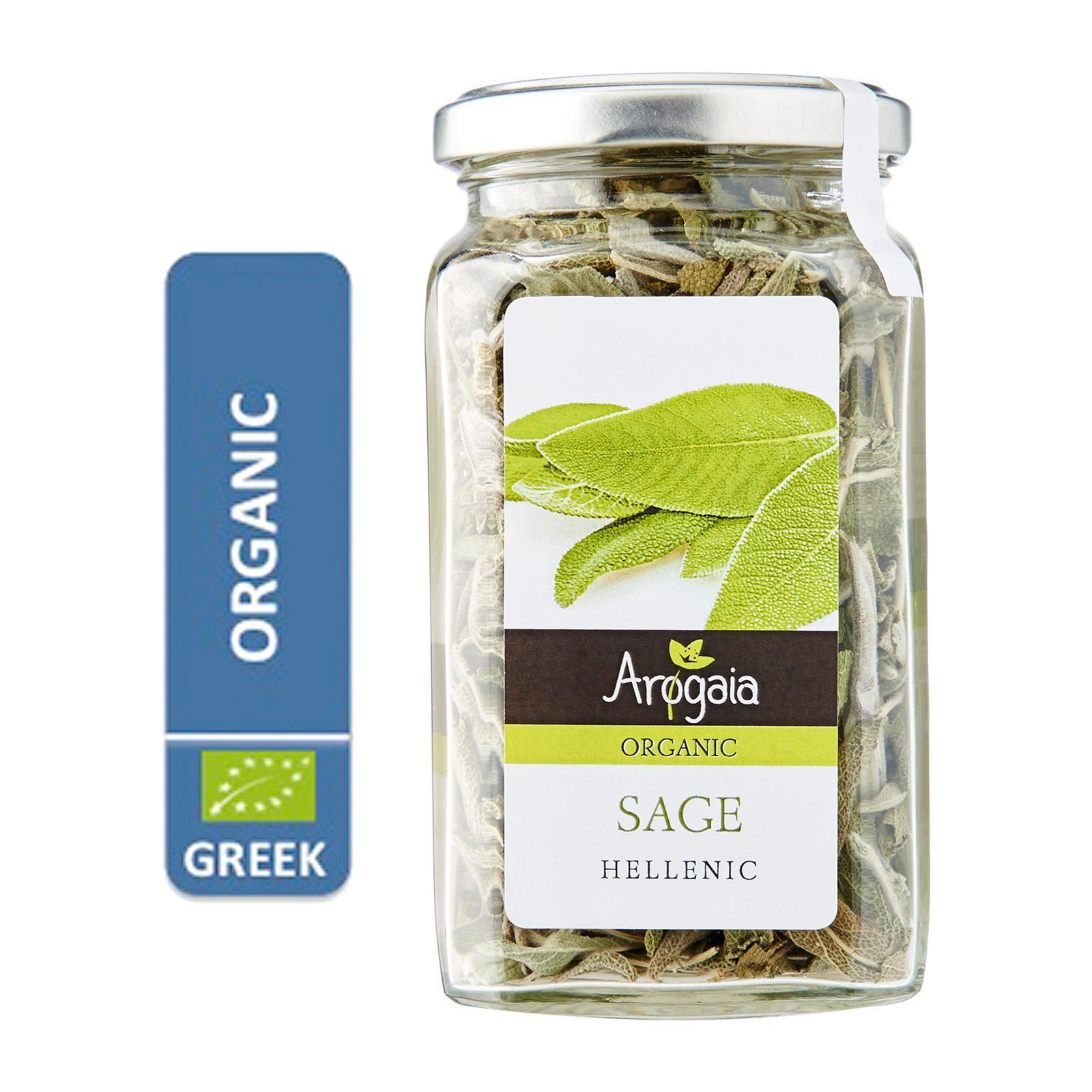 Arogaia Organic Greek Sage In A Glass Jar - By Agora Products