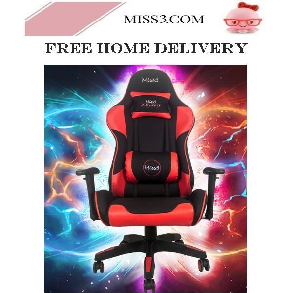 Miss3 Gaming Chair