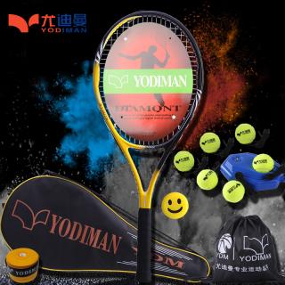 Carbon Sợi Vợt Tennis Đơn Đôi Mới Bắt Đầu Đĩa Đơn Bài Tập Phù Hợp Với Huấn Luyện Viên Chuyên Nghiệp Cho Nam Giới Và Phụ Nữ Kể Từ Bắn thumbnail