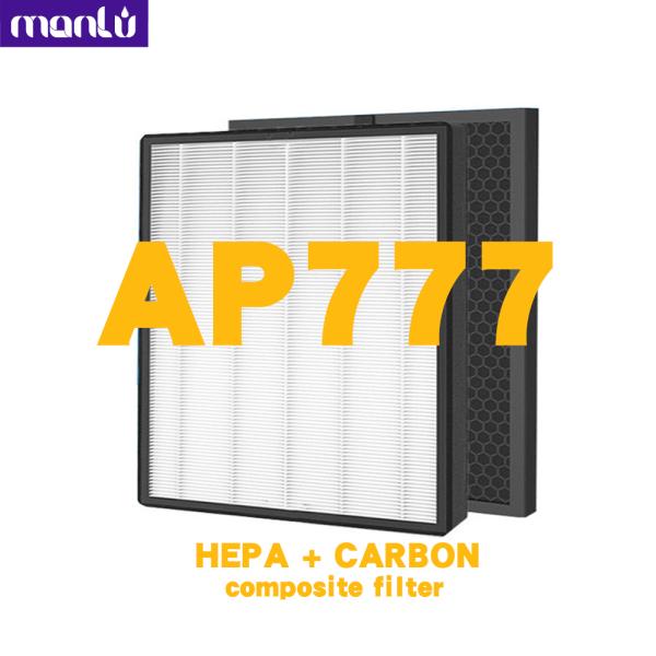 Manlu Fit  Korea Clean Air AP777 HEPA composite filter Singapore