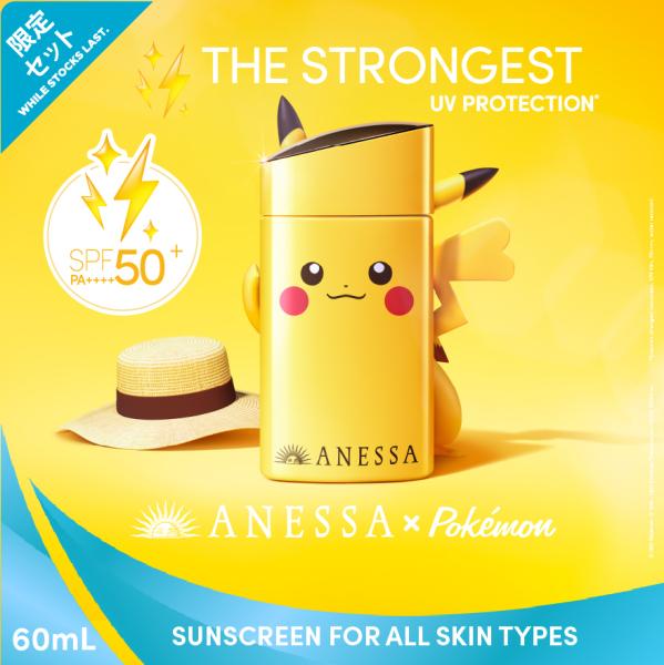 Buy ANESSA Limited Edition Pokemon Pikachu Perfect UV Sunscreen Skincare Milk SPF 50+ PA++++ 60ml Singapore