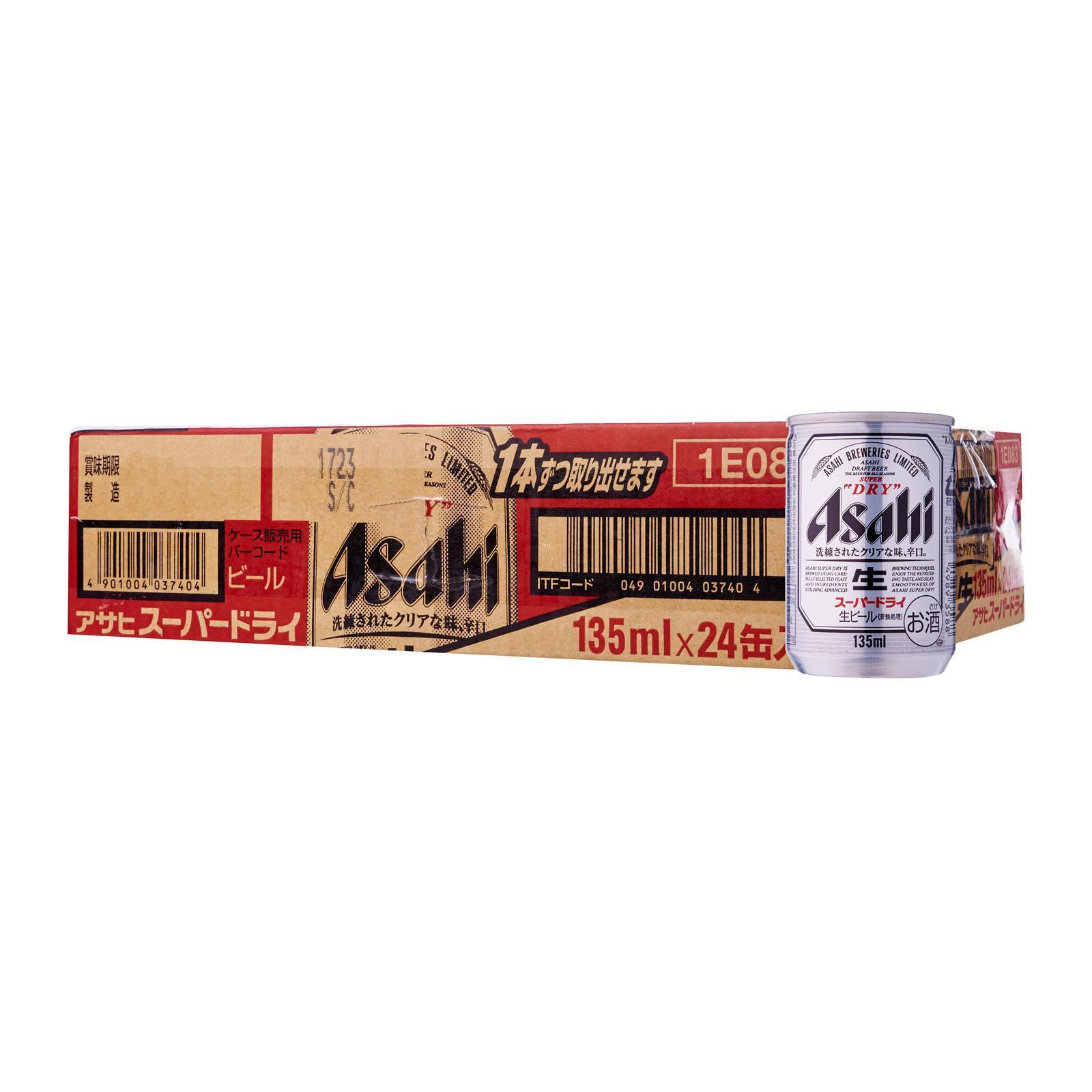Asahi Mini Cans - Case - By Oak and Barrel