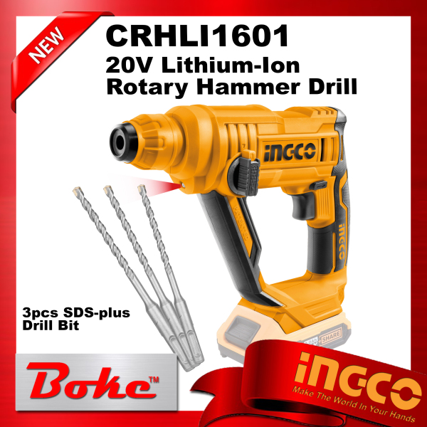 [Ready Stock] INGCO CRHLI1601 20V Lithium-Ion Rotary Hammer Drill with 3pcs SDS-plus Drill Bits  (Bare Unit)
