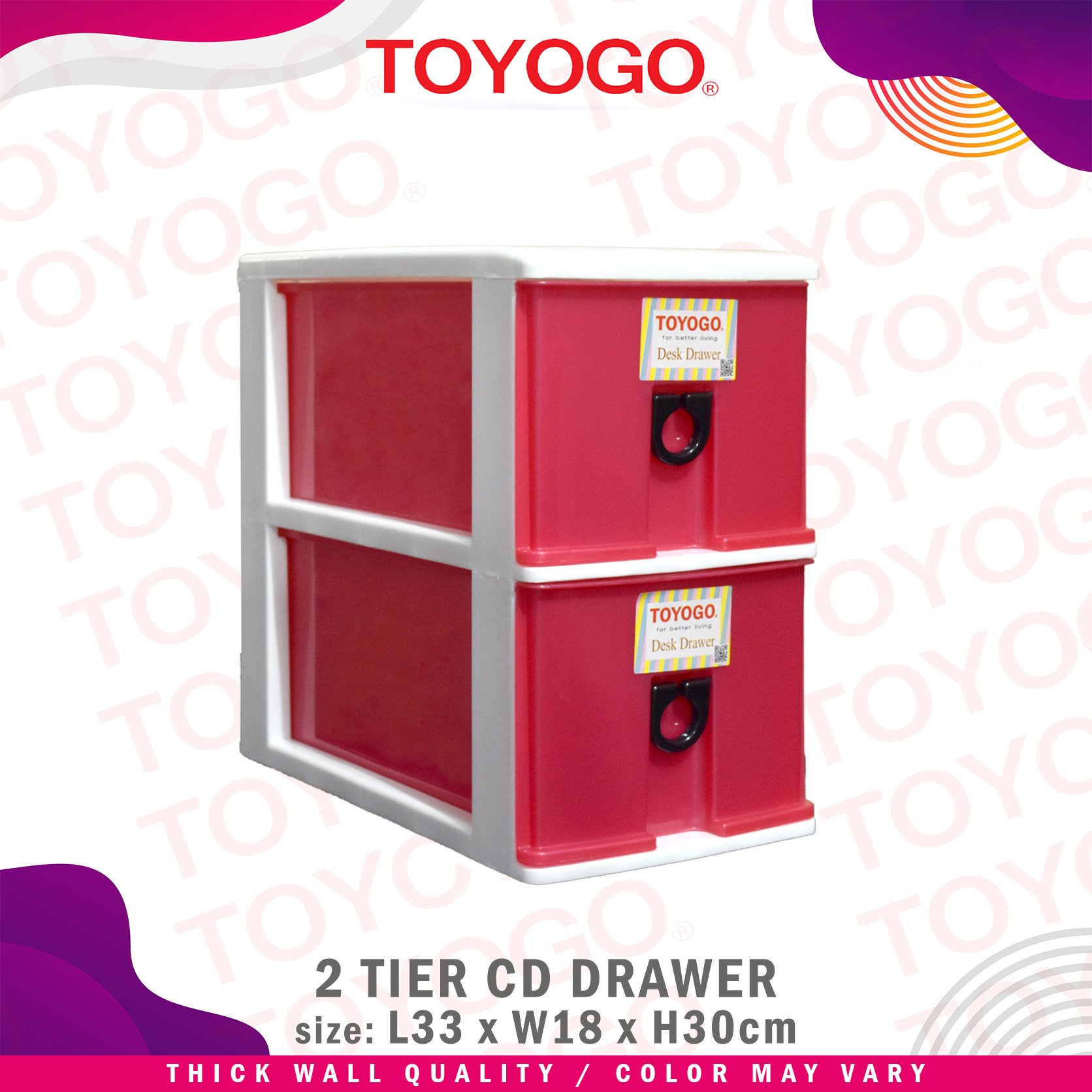 Toyogo Plastic CD Drawer (2 Tier) (302-2)