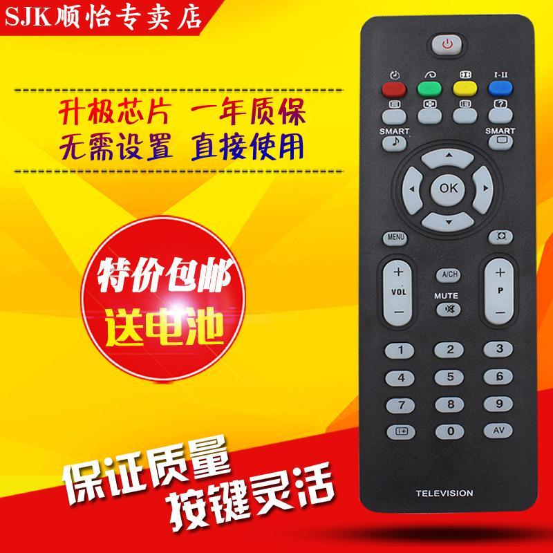 Philips LCD TV Remote Control 37TA2800 42PF7422 32TA2800 42TA2800