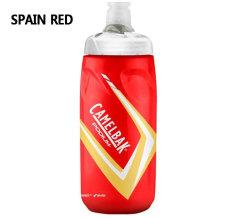Discount Camelbak Podium Tour Special Edition 21Oz Vuelta A Espana Red Intl Camelbak