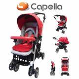 Price Comparisons Capella Adonis Stroller