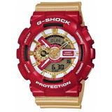Sale Casio G Shock Crazy Colors Men S Gold Resin Strap Watch Ga 110Cs 4 Casio G Shock Branded