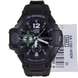 Casio G Shock Mens Watch Nwt Warranty Ga 1100 1A3 Reviews