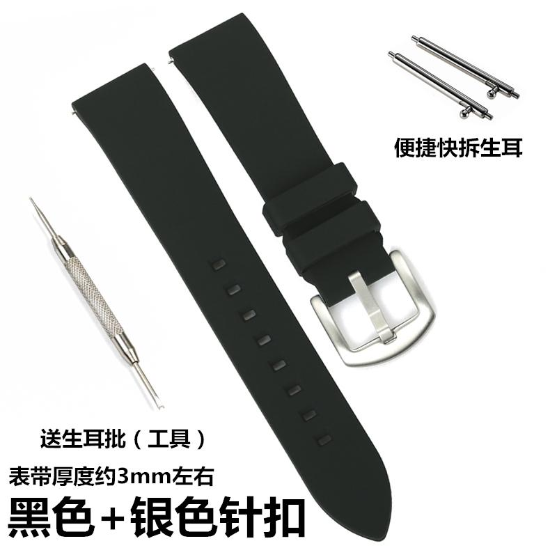 DEWEI Silicone Watch Strap Army Style Watch Sports Rubber Watch Strap Male Machinery Watch Chain Blackwater Ghost Natural 20 22 24 Mm Pin Buckle Malaysia