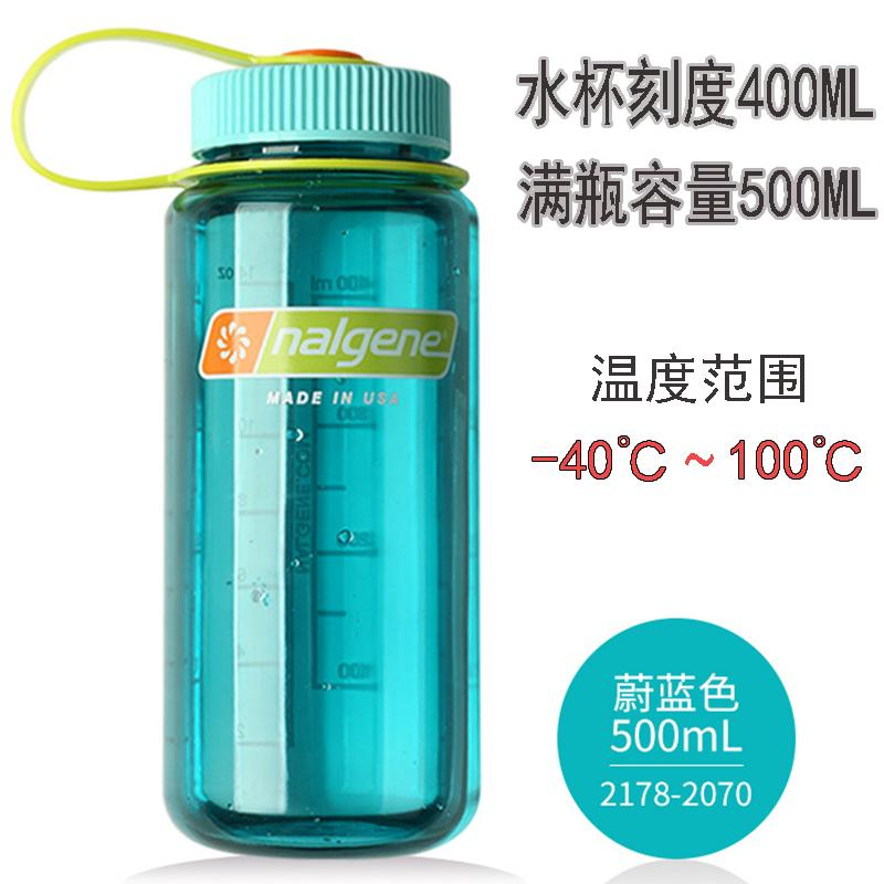 America Origional Product Import Glass Online Celebrity Trend Large  Capacity Large Size Shatter-resistant Sports Male Basketball Fitness Cup  Kettle
