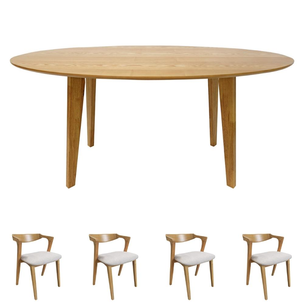 Matrik Dining Set (Natural)