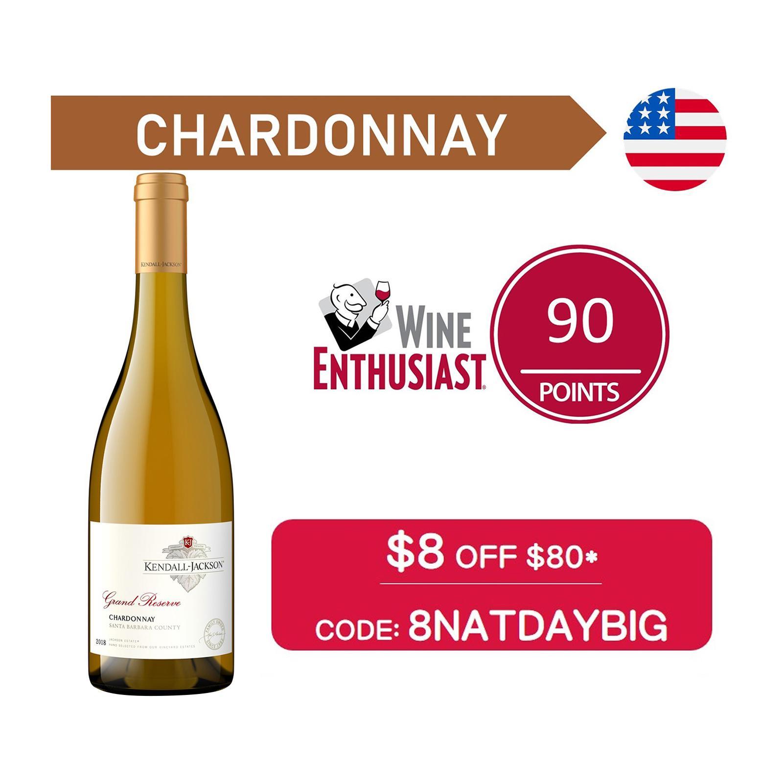 Kendall Jackson Wines Grand Reserve Chardonnay